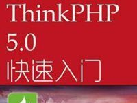 【伪静态】Nginx下实现pathinfo及ThinkPHP的URL Rewrite模式支持